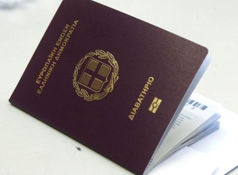 التأشيرة الذهبية لليونان مخطط التأشيرة الذهبية الشعبية أرخص تأشيرة ذهبية في أوروبا