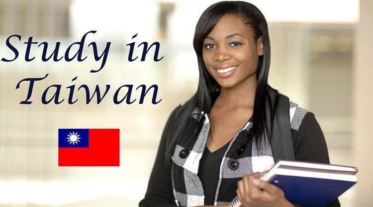الدراسة في تايوان