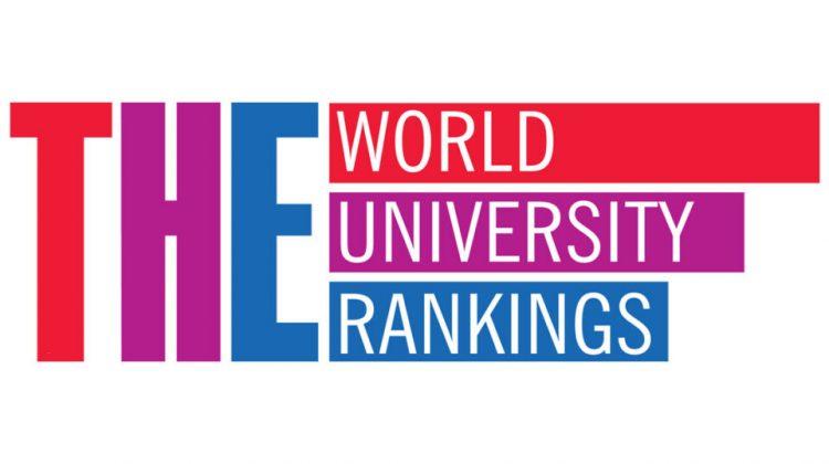 التصنيف العالمي للجامعات 2021