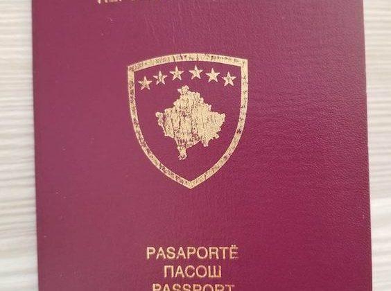 الهجرة الي كوسوفو